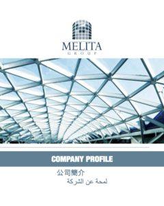 melita costruzioni brochure